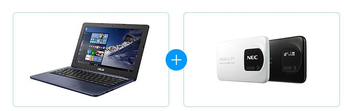 ノートパソコンとWIMAXのセット