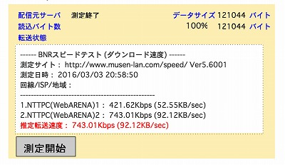 s-hwd15wimax2