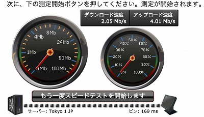 s-hwd15wimax3