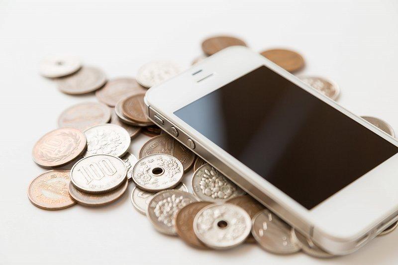 携帯電話の月額を安くする