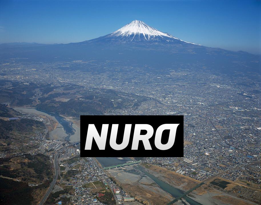 静岡県のNURO光エリア拡大