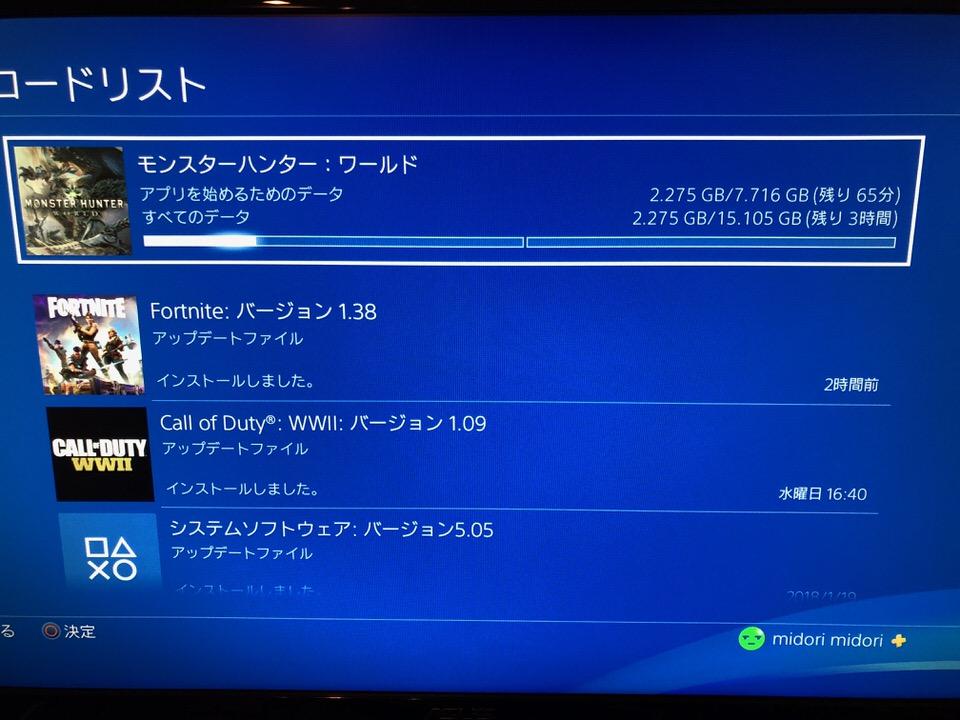 PS4のダウンロードゲームをWiFiで