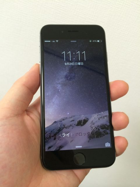 iPhone6購入