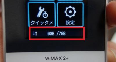 C03383