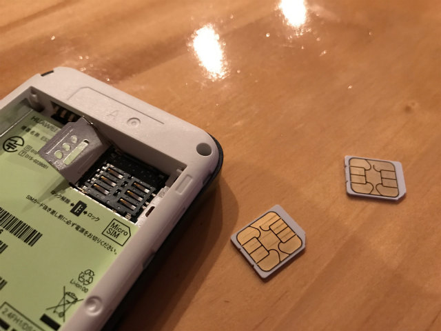 SIMのサイズはマイクロサイズ