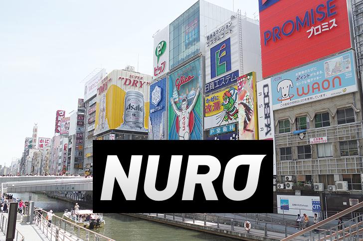 大阪市のNURO光提供状況